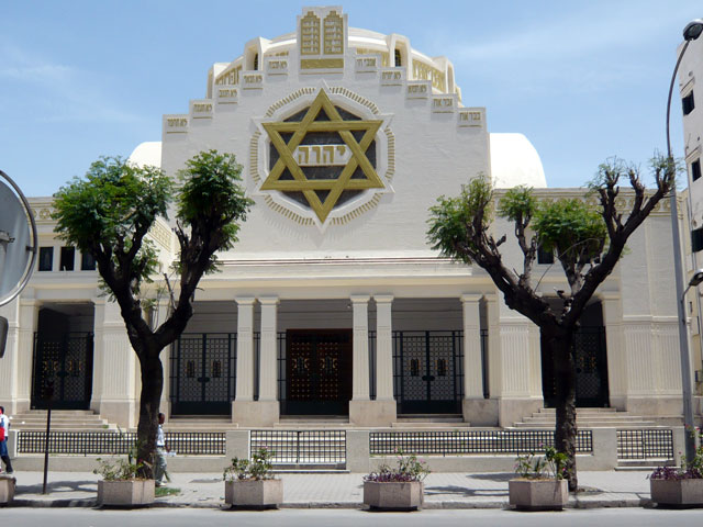 Synagogues de Tunisie - Grande Synagogue de Tunis