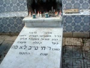 Tombe Rabbi Hai Taieb Lo Met